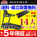 Matrix_tf30-xir