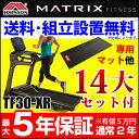 Matrix_tf30-xr