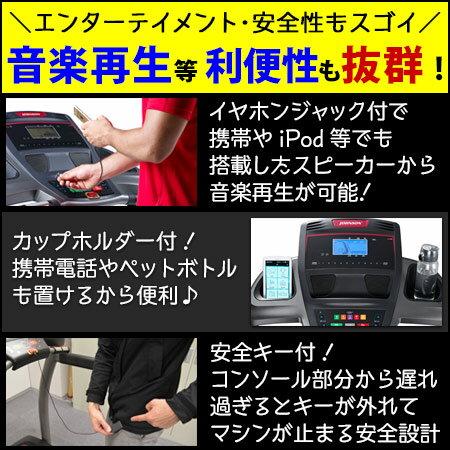 8.1Tの利便性(音楽再生/ボトルホルダー/安全キー)