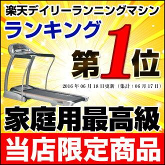 室 (跑步機) Johnson 精英 T5000 跑步 (護照球員能夠和 M MVP 模型) [跑步機跑步機健身器材步行機電動沃克]