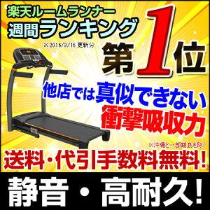 ?me_id=1202137&item_id=10012691&m=https%3A%2F%2Fthumbnail.image.rakuten.co.jp%2F%400_mall%2Fmrock%2Fcabinet%2Froomrunner%2Ft8_45s.jpg%3F_ex%3D80x80&pc=https%3A%2F%2Fthumbnail.image.rakuten.co.jp%2F%400_mall%2Fmrock%2Fcabinet%2Froomrunner%2Ft8_45s - image