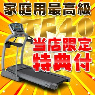 房間轉輪 TF40Touch (視覺) 製造的 Johnson 健康科技 TF40 跑步機跑步機跑步機功率沃克步行機詹森)