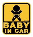 【送料無料】ナポレックス 車用 セーフティサイン BABY IN CA...