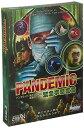 パンデミック:緊急事態宣言 Pandemic: State of Emergency 日本語版 ボドゲム