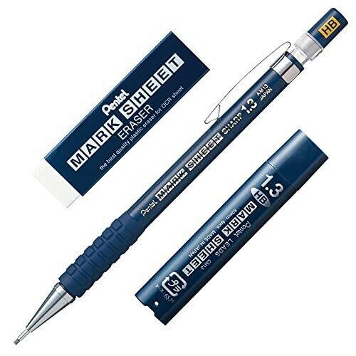 筆記具, シャープペンシル替芯  HB AMZ-AM113HB-SET