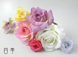 ラウンドブーケフルセット6776ハッピーミックス結婚式♪