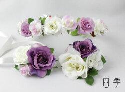 ラウンドブーケ*フルセット9348*ラベンダー&ホワイト*結婚式