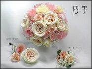 ブーケ*ピンク*造花*フィールグッド*ウェディングブーケ*ラウンドブーケ*5点*花嫁♪【送料無料】