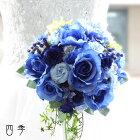 ブーケ*ブルー(青)*造花*ブルーバード*ウェディングブーケ*ラウンドブーケ*6点*結婚式♪【送料無料】
