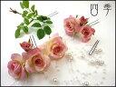 髪飾り*薔薇*ミニバラ*ピンク*リンツ*パールービーズ*ヘッドドレス*造花*成人式*卒業式*結婚式*ドレス  K_0074 ,成人式2021,レディースファッション,楽天,通販 %%%node_2_name_comma_cut%%%