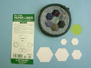 ペーパーライナー【hexagon】0503アップ祭2