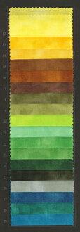 ☆ patchwork Hawaiian ☆ dye fabric