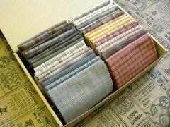 おトクです♪わくわく布の福袋先染めチェック30枚セット
