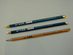 ☆ patchwork charismatic ☆ pencil