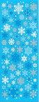【クリスマス】 マインド プクモリシール クリスタル/77483・78196
