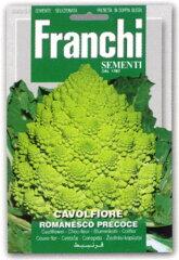 【イタリアの野菜の種】 Franchi社カリフラワー・ロマネスコ