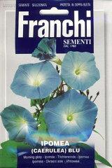 緑のカーテン 美しい緑のカーテン FRANCHI社-ヘブンリーブルー (約160粒) イタリアの朝顔