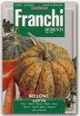 FRANCHI社-イタリア野菜の種イタリアンメロン Zatta