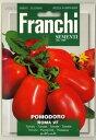 NEW【イタリアの野菜の種】 FRANCHI社イタリアントマト ROMA VF