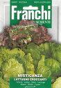 【イタリアの野菜の種】ミックスレタス・CROCCANTI 固定種93/23 FRANCHI社 【ラッキーシール対応】