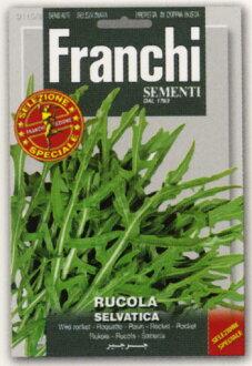 法蘭基,Inc.-義大利蔬菜種子 [115 / 2]