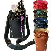 シザーバッグシザーケースベルトポーチショルダーバッグ斜めがけボディバッグハサミ5丁収納美容師バッグ、花屋さんバック
