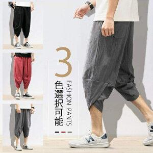 サルエルパンツ 7分丈 メンズ パンツ ズボン ワイドパンツ サルエル ゆったり 袴パンツ 大きいサイズ ズボンショートパンツ アラジンパンツ ハロンパンツ 無地 通気 綿 夏 涼しい 送料無料