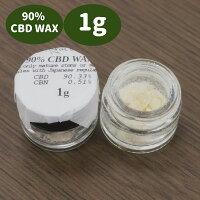 NaturalCBD90%1g送料無料CBDWAX高濃度高品質Mr.VAPECBDhillsコラボ商品8月中10%OFF