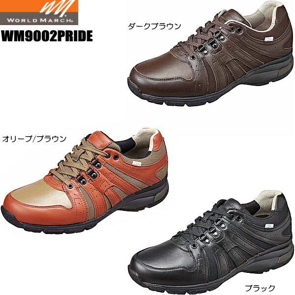 メンズ靴, スニーカー 2037 45()23:59MOONSTARWORLD MARCHWM9002PRIDE3E