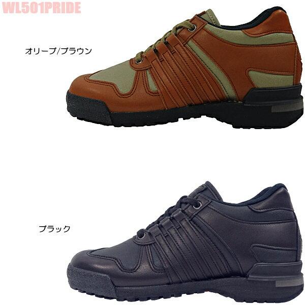 レディース靴, スニーカー 519 619()2:59MOONSTARWORLD MARCHPRIDEWL5012E