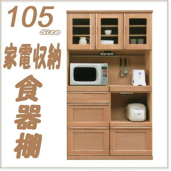 Rakuten Global Market: Open Board Range 105 Board