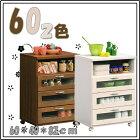 カウンター/60/キッチン収納/キャビネット/収納カウンター/国産/完成品