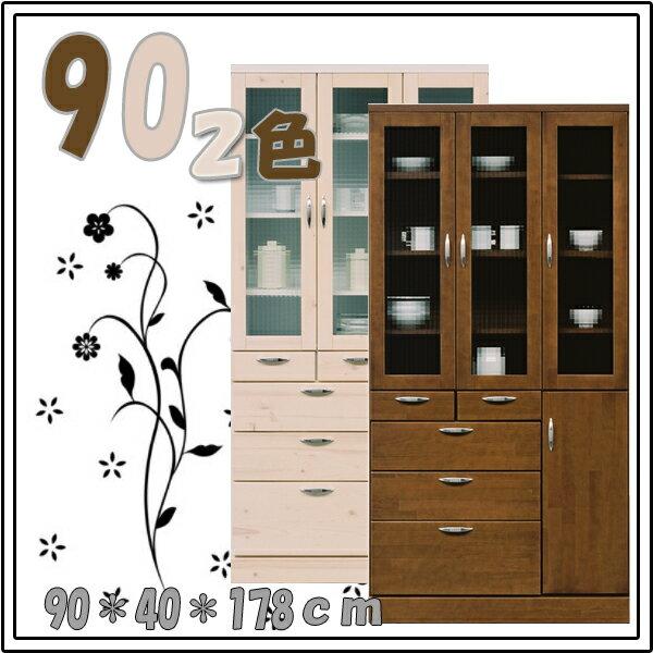 キッチンボード 90幅 食器棚 90 キッチン収納 国産 ダイニングボード キャビネット カップボード 完成品 開き戸 ブラウン クリアホワイト