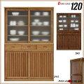 キッチンボード/食器棚/120/ダイニングボード/和風/キッシュボード/国産/完成品/日本製