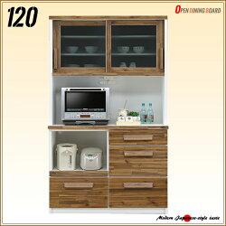 オープンボード/オープンダイニングボード/食器棚/120/ダイニングボード/和風/キッチンボード/キッシュボード/国産/完成品/日本製/オープンキッチンボード
