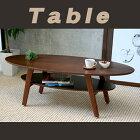 ローテーブル/脚付き/センターテーブル/棚付き/120幅/リビングテーブル/ナチュラル/ウォールナット/丸型テーブル/日本製/コーヒーテーブル