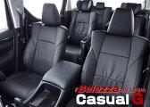 【Bellezza】ベレッツァ カジュアルG シートカバー  モビリオスパイク 【GK1/2】