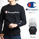 CHAMPION チャンピオン 長袖Tシャツ ベーシックロゴプリント (C3-J426) Tシャツ ロンT 半袖 メンズ レディース ペアルック カジュアル アメカジ スポーツ ブランド あす楽