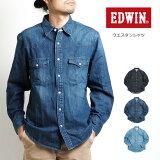 EDWIN エドウィン デニムウエスタンシャツ ピスネーム (ET2091) 長袖シャツ デニムシャツ 無地 春秋冬 メンズ カジュアル アメカジ ブランド