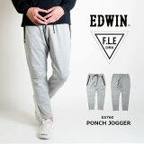 EDWIN エドウィン ポンチジョガー PONCH JOGGER イージーパンツ FLE (ES760-02) ジョガーパンツ アンクル 9分丈 メンズ カジュアル アメカジ ブランド