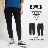 EDWIN エドウィン ポンチジョガー PONCH JOGGER イージーパンツ FLE (ES760-75) ジョガーパンツ アンクル 9分丈 メンズ カジュアル アメカジ ブランド