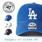 47 BRAND フォーティーセブンブランド Dodgers '47 CLEAN UP ロサンゼルス・ドジャース ローキャップ (RGW12GWS) キャップ 帽子 メンズ レディース カジュアル アメカジ
