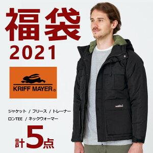 【予約販売】KRIFF MAYER クリフメイヤー 福袋 2021 1月1日以降お届け HAPPY BAG メンズ カジュアル アメカジ アウトドア ブランド