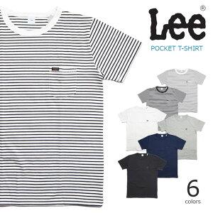 LEE リー Tシャツ 半袖 胸ポケット付き (LT2858) 半袖Tシャツ ポケットTシャツ ワンポイント 無地 ボーダー 白紺黒 メンズ レディース ペアルック カジュアル アメカジ ブランド あす楽