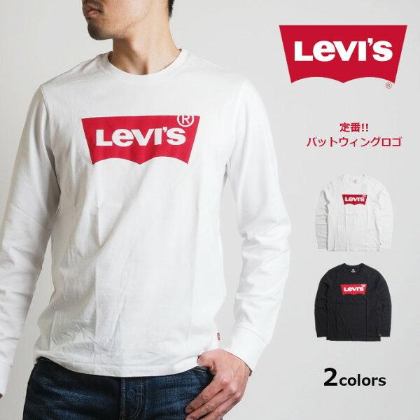 LEVISリーバイスロンTバットウィングロゴプリント(360150013/360150010)長袖Tシャツ白黒メンズレディースペ
