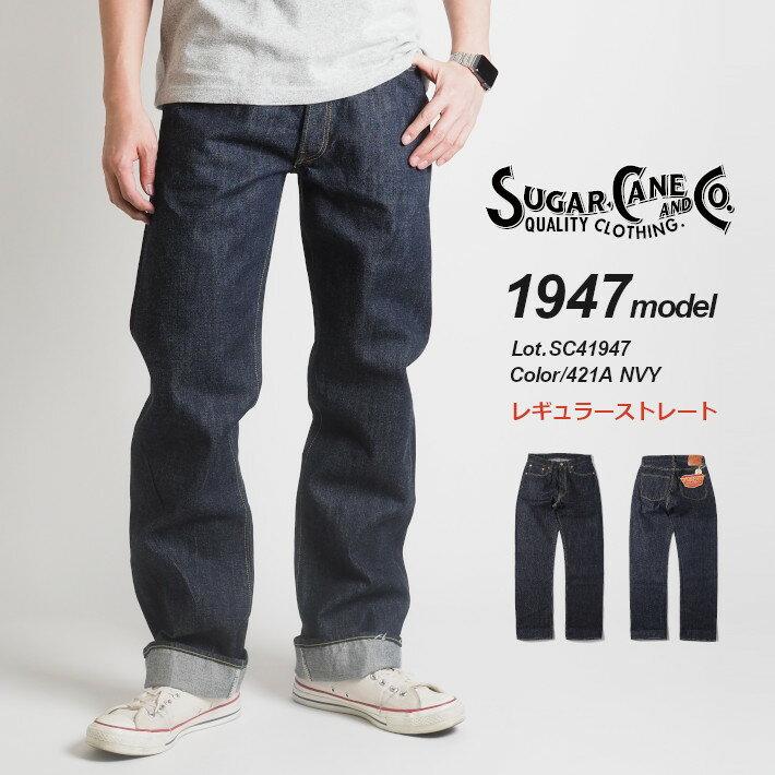 メンズファッション, ズボン・パンツ SUGAR CANE 1947 (SC41947A) L32 L34 100