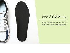 【アシックス】ロードジョグ7正規品《ランニングシューズ》