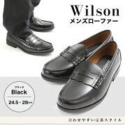 HARUTA6550メンズコインローファー(ブラック)