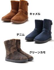 送料無料靴メンズ靴ブーツカジュアルシューズインヒール身長5cmアップ防寒屈曲性