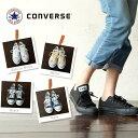Converse-ox_kago